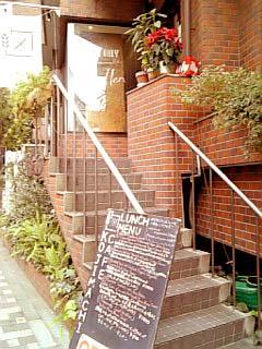 麹町カフェ 外観