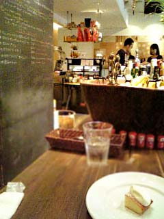 麹町カフェ フィナンシェ