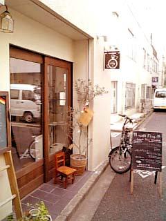 +cafe Flug 外観