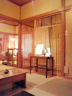日本茶 茜や 雰囲気