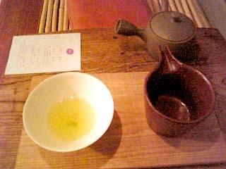 日本茶 茜や 一煎目