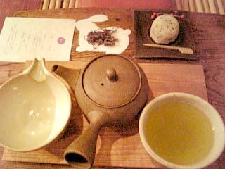 日本茶 茜や 二煎目以降