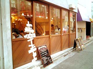 KOKORO cafe 外観