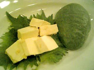 avocafe アボカドと味噌豆腐