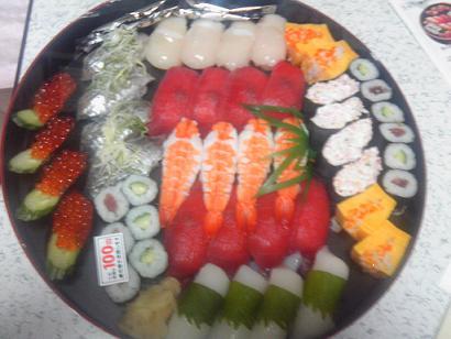 寿司KC3O0005