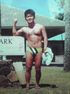 父ハワイ080930_1643~020001