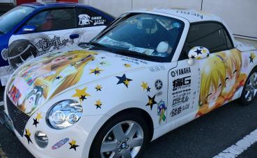 ツインメッセ静岡 鑑定団 Presents アニメスタジアム 2011