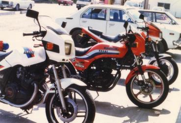 ヤマハXS250S カワサキGPZ250 ホンダVF400F