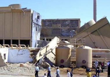イラク原子炉 オシラク タームズ1