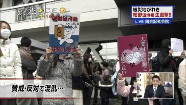 被災地ガレキ受け入れにヒステリーを起した島田市民