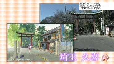 らき☆すた 鷺宮神社 久喜市鷺宮町