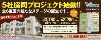 s-kashiwacyo.jpg