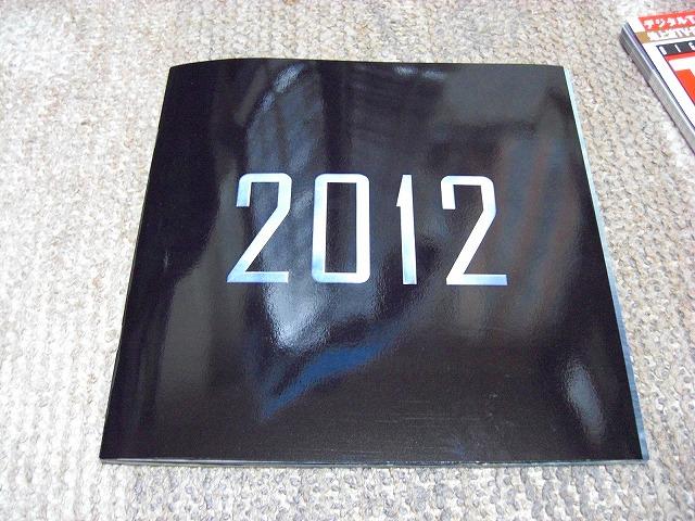 20100104nennmatunennsiPICT0040.jpg