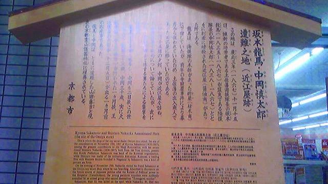 ryouma201001222Image.jpg