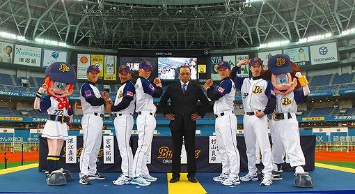 ryouma2010111201101128_01.jpg