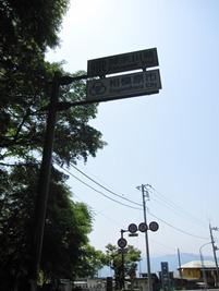 20110521 (5)