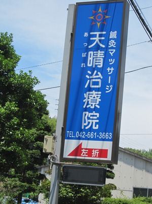 20110623天晴2