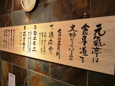 20110820元氣亭 (13)