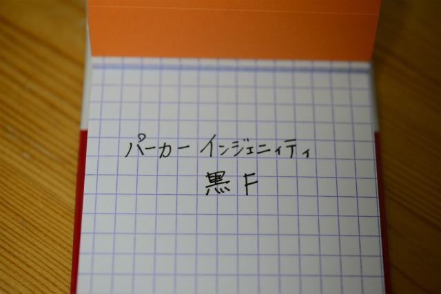 DSC_0278 - コピー