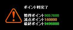 110519pv1.jpg