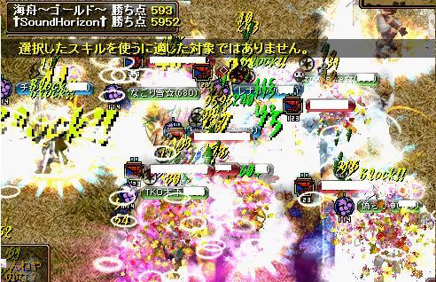 110522gv2.jpg