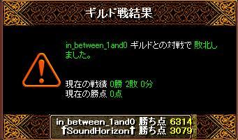 110821gv3.jpg