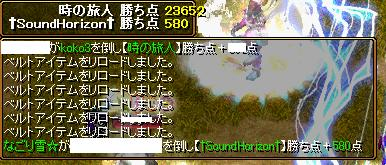 111008gv3.jpg
