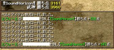 111030gv3.jpg