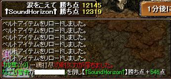 111113gv4.jpg