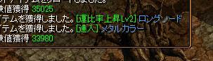 達人首1106