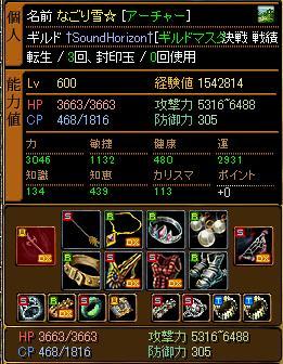 3次600‐1106