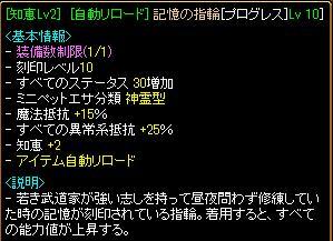 プログレス1106
