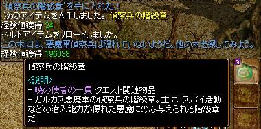 tesu1107転生12