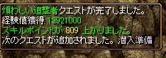 tesu1107転生18