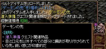 tesu1107転生23