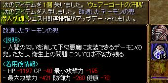 tesu1107転生26