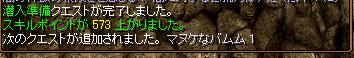tesu1107転生28
