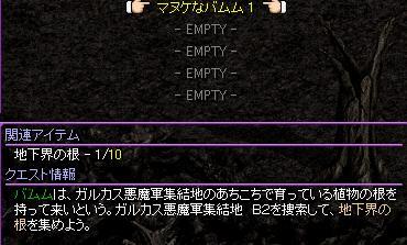 tesu1107転生32