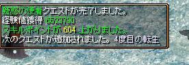 tesu1107転生46