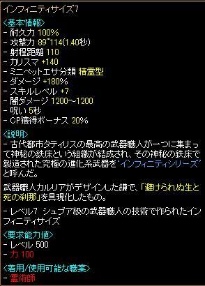 1107テスト鯖6