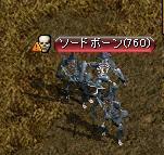 1107テスト鯖29
