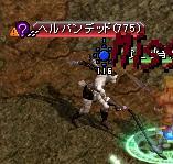 1107テスト鯖35