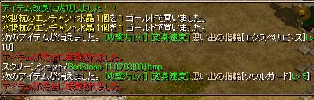 1107テスト鯖1-4