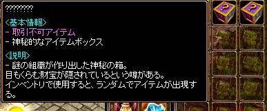アリナBox1107