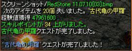 神秘3-1107