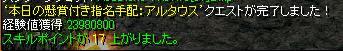 神秘4-1107
