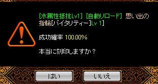 バイタリティー1107-1