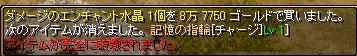 記憶指1108-2
