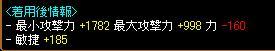 打尽1109-2