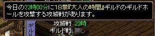 110910攻城1